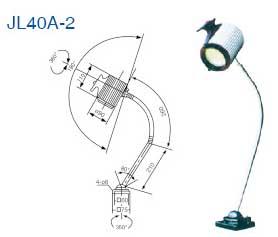 JL40A-2
